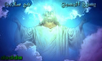 """"""" ابانا الذي في السموات """" بالصور Dodda110"""