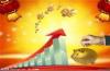 Chine et économie: Une aide pour mieux comprendre le commerce et le business en Chine, articles et sujets relatifs, annonces et partage d'expérience