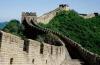 Chine Voyages: Des bons plans, des endroits incontournables à découvrir, randonnées, culture, voyages d'affaire ou touristique