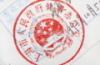 Informations utiles: visas Chine, formalités et lois administratives, l'essentiel à connaitre pour votre arrivée et votre séjour sur place.