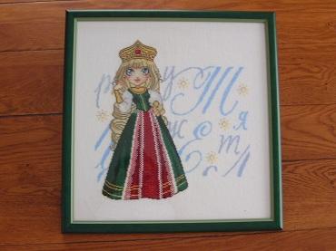 Princesse russe de chez Fil'anthrope Bild3410