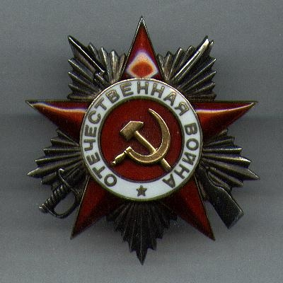 PILOTOS REPUBLICANOS ESPAÑOLES EN LA URSS Medal10