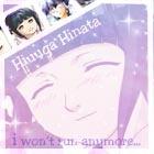 Hinata (Hyuuga) Hinata10