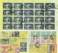 Briefmarken - Im Briefmarken-Olymp Bildan11