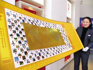 Besondere Schriftrolle anlässlich des Olympischen Fackellaufes herausgegeben China10