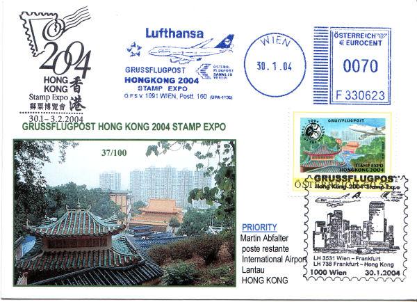 Wettbewerb für September 2011 Hong10