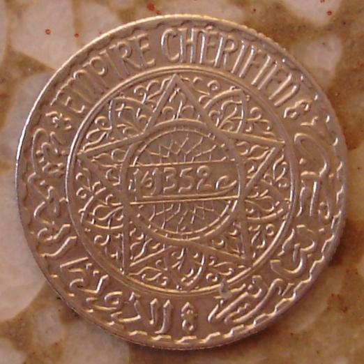 Marruecos, 5 francos, 1933 (1352 héjira). 353410
