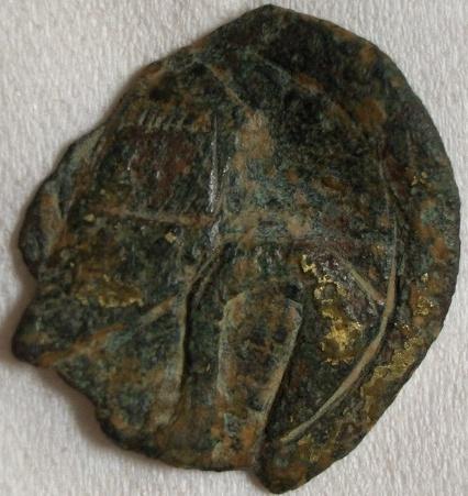 Fragmento de un pinjante Hpim2510