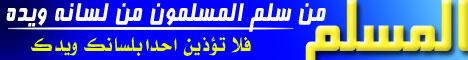ثلاث افلام مصرية مشاهدة مباشرة 00410