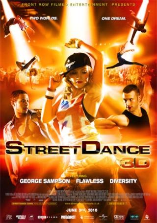 Street Dance Street10