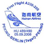 Erstflüge, Sonderflüge und neue Ballonpost - Seite 2 Hainan10