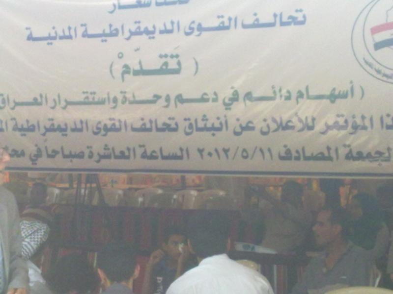 تحالف القوى الديمقراطية المدنية.. قبيلة الجبور 11052017