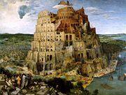 برج بابل 180px-12