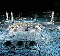 مكة المكرمة..اهم المواقع الاسلامية فيها 250px-10