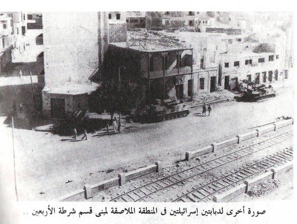 صور جديدة و حصرية لحرب اكتوبر 1973 (يوم الغفران)(Yum Kippur) 812