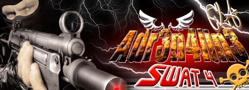 Forum gratis : »|«A|M»|«||ADR3N4LIN3 MOR7AL ||»|«A - Portal Adren10