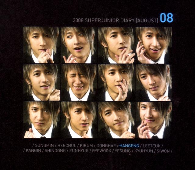 2008 SUJU DIARY 08suju22