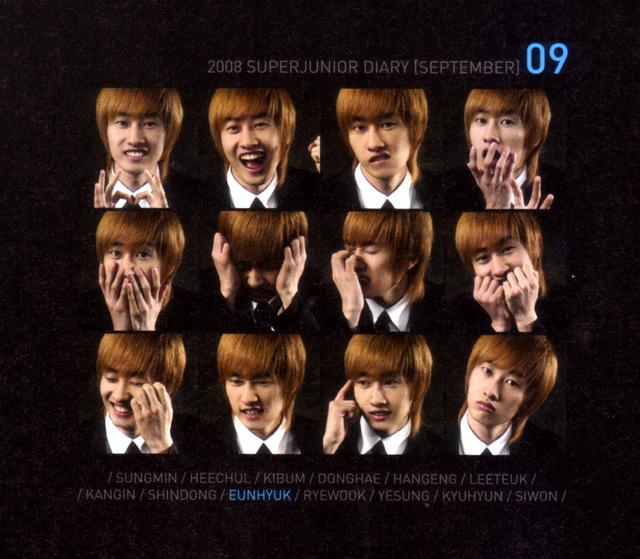 2008 SUJU DIARY 08suju23