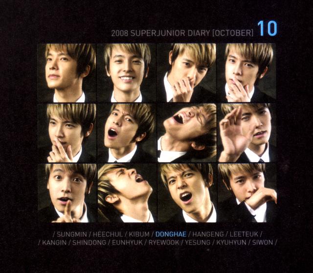 2008 SUJU DIARY 08suju24