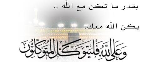 Versets du jour!!! ... - Page 2 Islami11