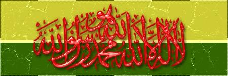 Versets du jour!!! ... - Page 2 Islami12