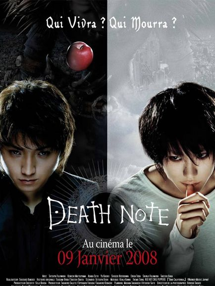 Death Note 18867510