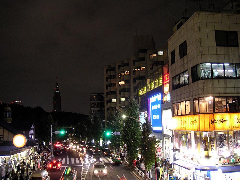 Quartier Harajuku' Et Shibuya !!!!!!!!! 800px-10
