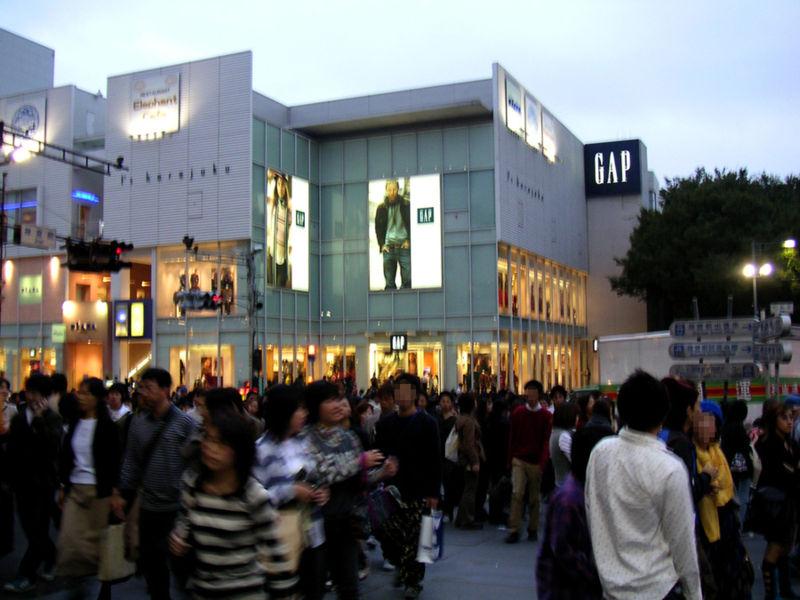 Quartier Harajuku' Et Shibuya !!!!!!!!! 800px-11