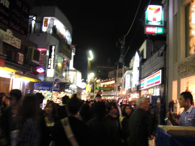 Quartier Harajuku' Et Shibuya !!!!!!!!! 800px-12