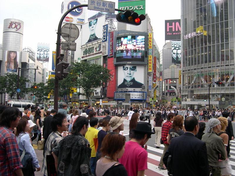Quartier Harajuku' Et Shibuya !!!!!!!!! 800px-13