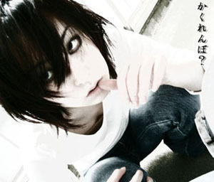 Death Note Ma selection Cosplay !!! Death_17