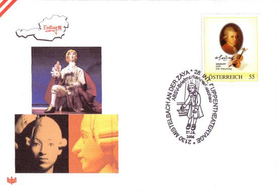 Mozart At061210
