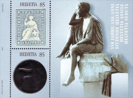 Nachtrag - Münzen auf Briefmarken Ch003610