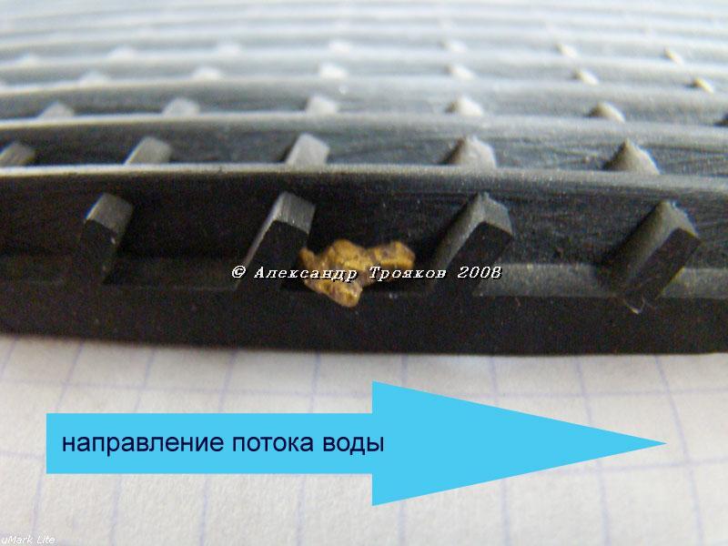 Ковры дражные, виниловое покрытие для шлюзов промприборов Eiaoee10