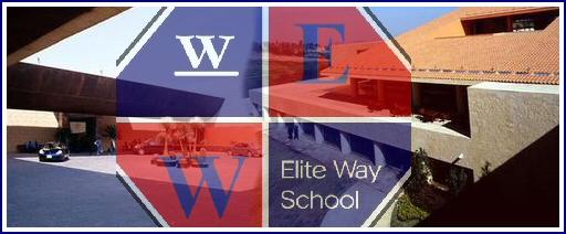 Elite way school