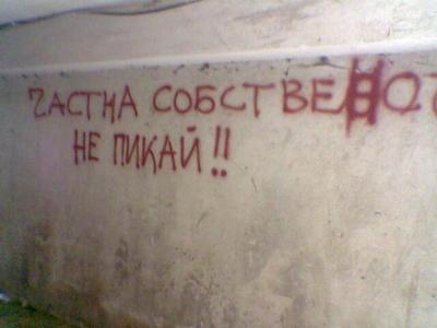 Смях в картинки Zastna10