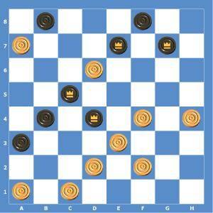 Проблемы в бразильские шашки  16010010