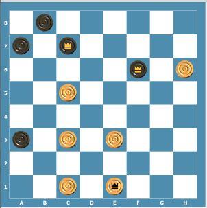 Проблемы в бразильские шашки  Captur22