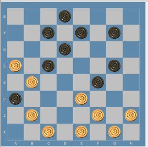 Проблемы в бразильские шашки  Captur28