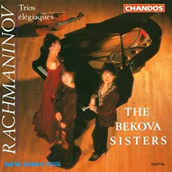 Rachmaninov - Musique de chambre Folder10