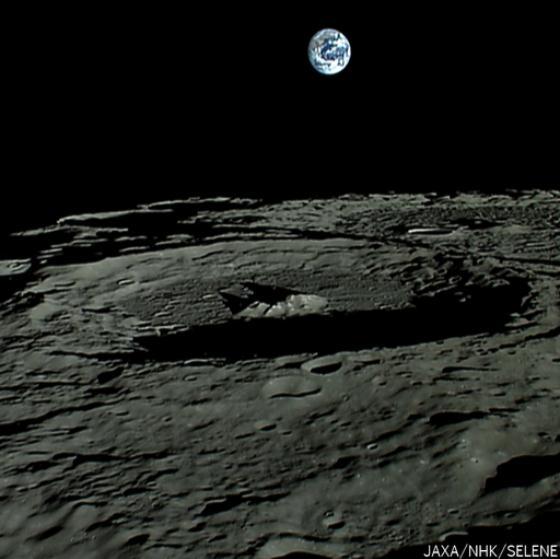 [Vote] Photo du mois (Février 2012) Scree175