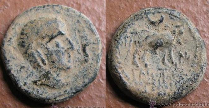 CASTULO 1246