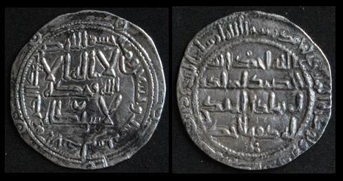 EXPOSICIÓN DE MONEDAS. INVASIÓN MUSULMANA... 1474