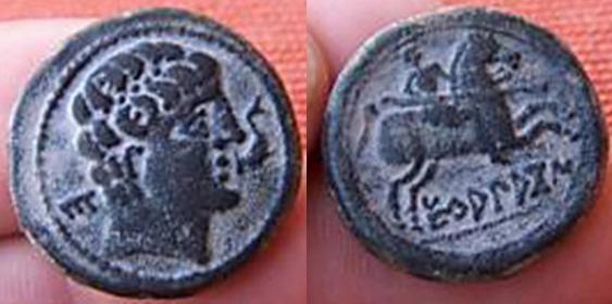 EKUALAKOS 1542