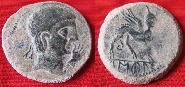 Opinión moneda falsa ex HSA Vico 1713