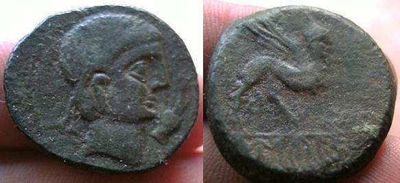 Opinión moneda falsa ex HSA Vico 1714