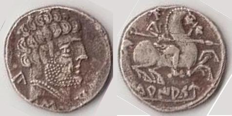 Vendedor con monedas sospechosas  1979