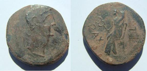 PAX IULIA Pax-iu11