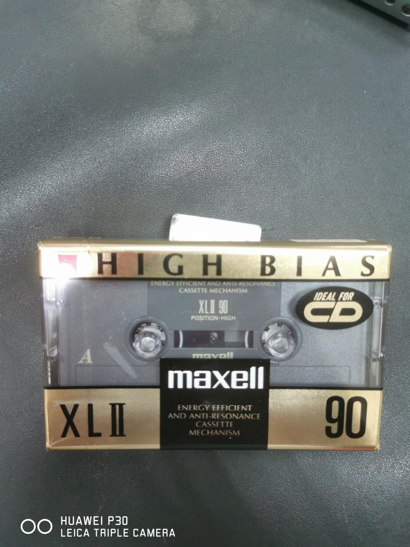 Maxell XL II C90 cassettes 16151712