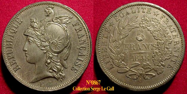Piéfort Concours monétaire 1848 086710